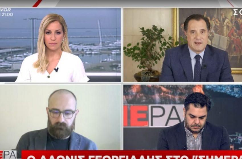 Γεωργιάδης: Στόχος να καταργηθεί το sms όταν ανοίξει ο τουρισμός