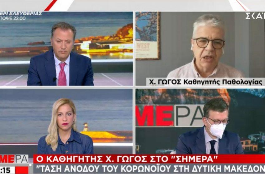 """Γώγος: """"Προτεραιότητα το καλοκαίρι για τον Τουρισμό"""" – Την επόμενη εβδομάδα οι αποφάσεις για το Πάσχα"""