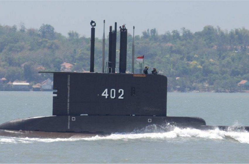 Ινδονησία: Εντοπίστηκε το υποβρύχιο που είχε χαθεί από την Τετάρτη