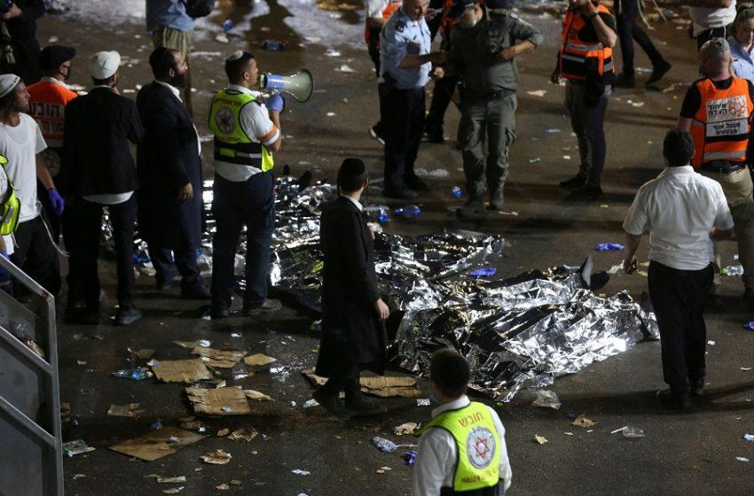 Εικόνες φρίκης στο Ισραήλ – Τουλάχιστον 44 νεκροί σε θρησκευτικό προσκύνημα
