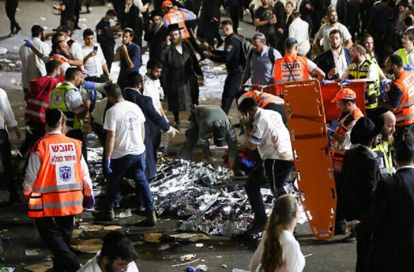 """Ισραήλ-Μαρτυρία σοκ για την τραγωδία: """"Προειδοποίησα την αστυνομία αλλά δεν με πήραν στα σοβαρά"""""""