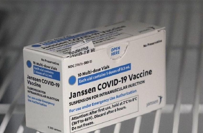Γερμανία: Καταργήθηκε η σειρά προτεραιότητας για το εμβόλιο της Johnson & Johnson