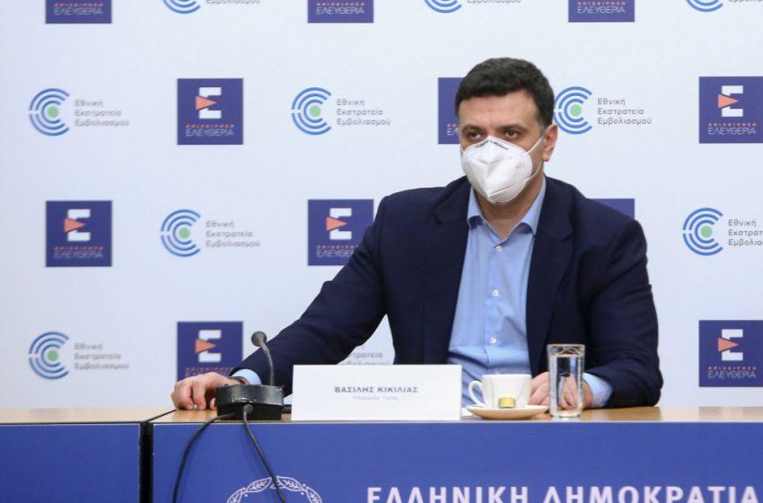 Μειώνονται οι ενημερώσεις του υπουργείου υγείας για τον κοροναϊό