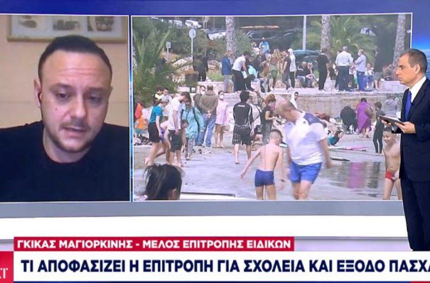 Μαγιορκίνης: Θα δούμε μεγαλύτερη επιβάρυνση το επόμενο διάστημα λόγω του συνωστισμού στη Θεσσαλονίκη και αλλού