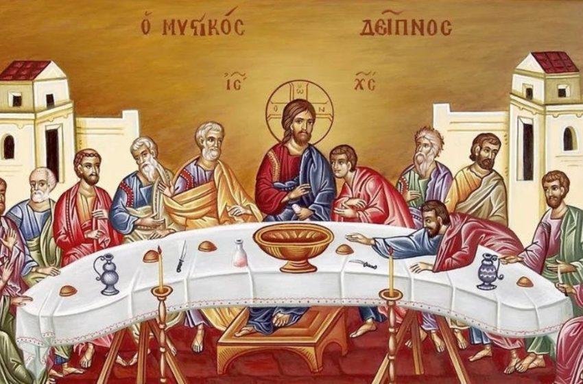 Μεγάλη Πέμπτη: Ο Μυστικός Δείπνος και τα Δώδεκα Ευαγγέλια