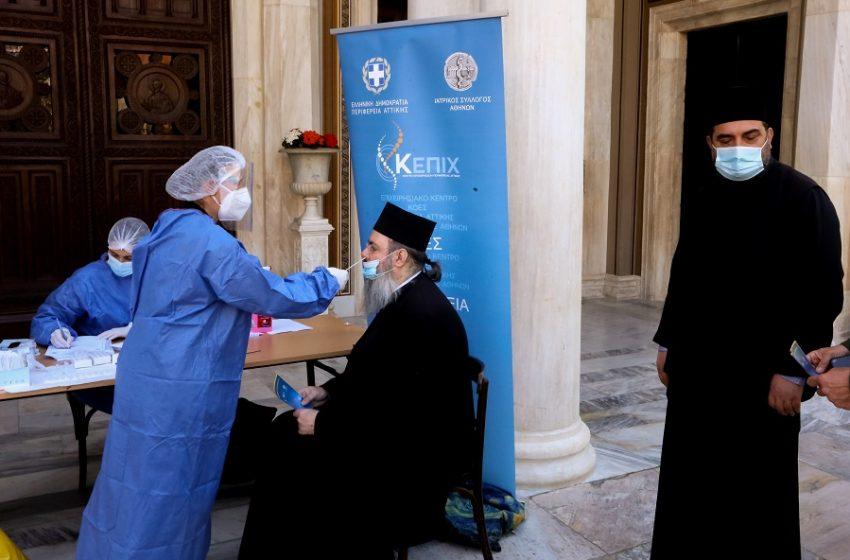 Μητρόπολη Αθηνών: Ουρές από ιερείς για self test