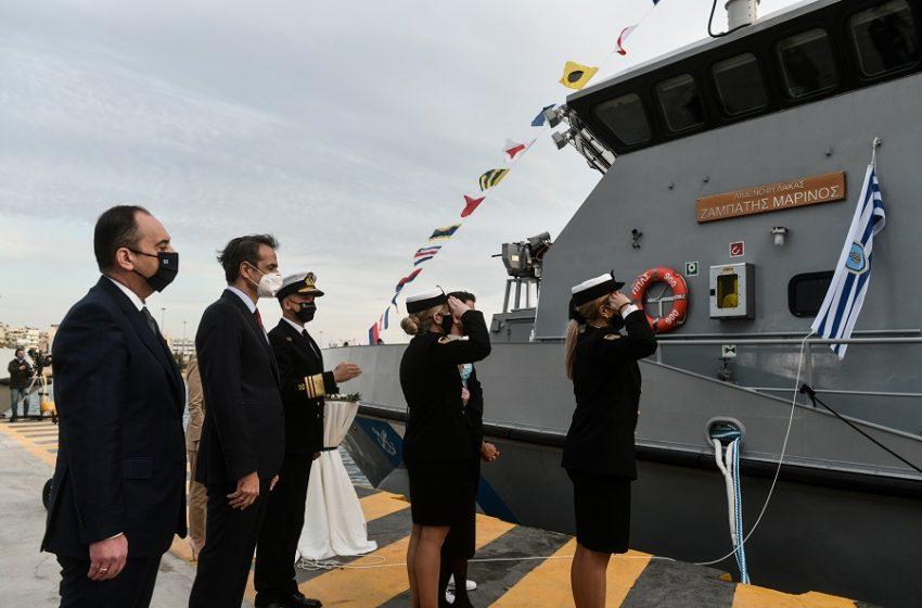 Μητσοτάκης: Τελετή ένταξης δύο σκαφών στο Λιμενικό με μηνύματα προς Τουρκία