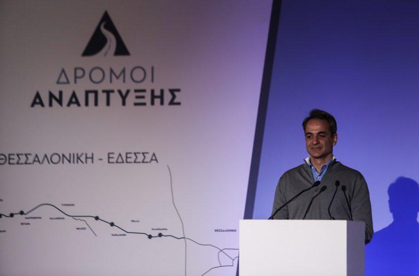 Μητσοτάκης: Θα επιστρέψω στη μεσαία τάξη αυτά που της πήρε ο ΣΥΡΙΖΑ