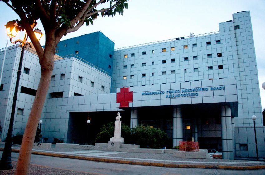 Αυτοκτόνησε ασθενής με κοροναϊό στο νοσοκομείο Βόλου