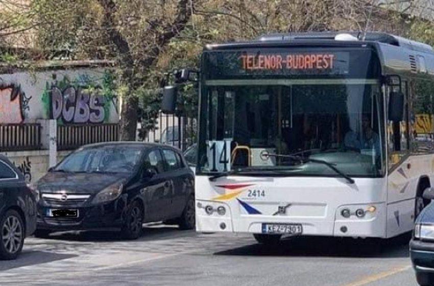 Γιατί τα λεωφορεία στην Θεσσαλονίκη πάνε …Βουδαπέστη