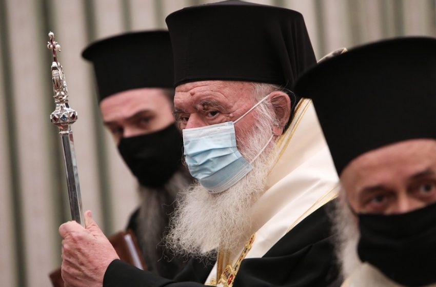 Ιερώνυμος: Το τέλος της πανδημίας είναι κοντά – Ας το επισπεύσουμε εμβολιαζόμενοι
