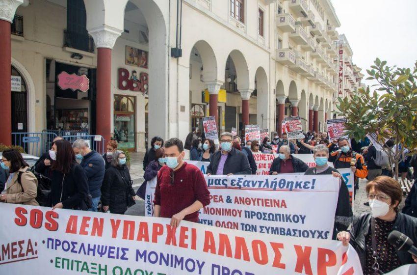 Θεσσαλονίκη: Συγκέντρωση και πορεία υγειονομικών