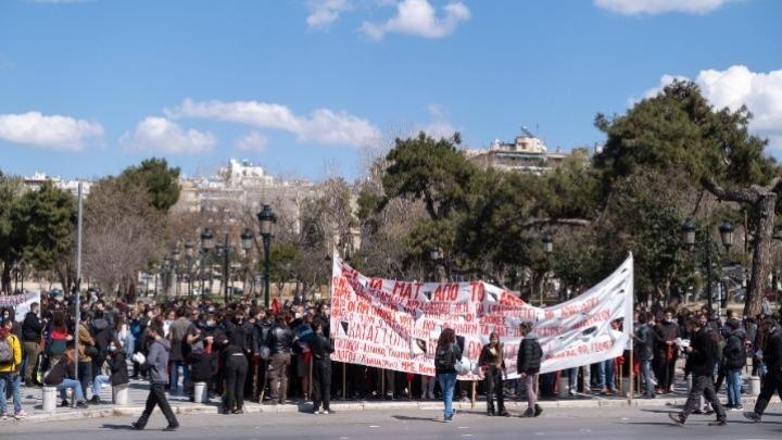 Συγκέντρωση και πορεία φοιτητών στο κέντρο της Θεσσαλονίκης