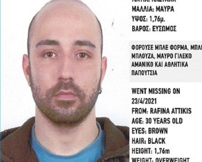Ραφήνα: Συναγερμός για εξαφάνιση 39χρονου