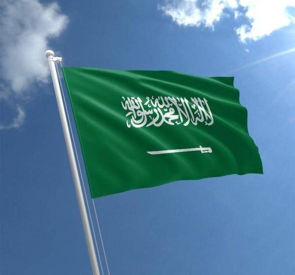 Η Σαουδική Αραβία εκτέλεσε τρεις προδότες του στέμματος