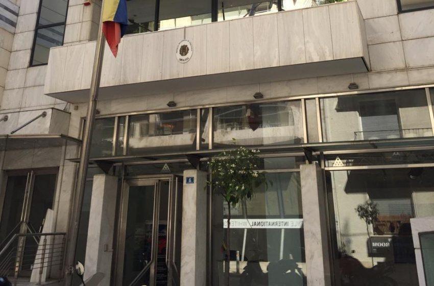 Πολιτική κόντρα για την υπόθεση σεξουαλικής κακοποίησης στην πρεσβεία της Βενεζουέλας – Ανακοίνωση ΝΔ και απάντηση ΣΥΡΙΖΑ