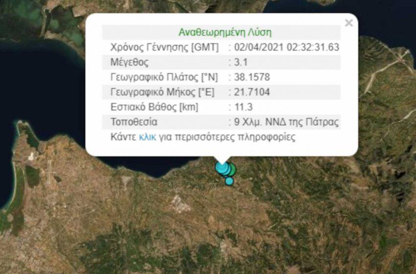 Απανωτές σεισμικές δονήσεις στην Πάτρα – Ανησυχία στους κατοίκους
