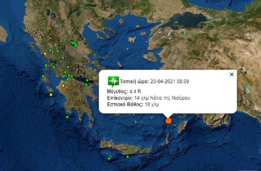 Σεισμός στην Κω με μέγεθος 4,4 Ρίχτερ