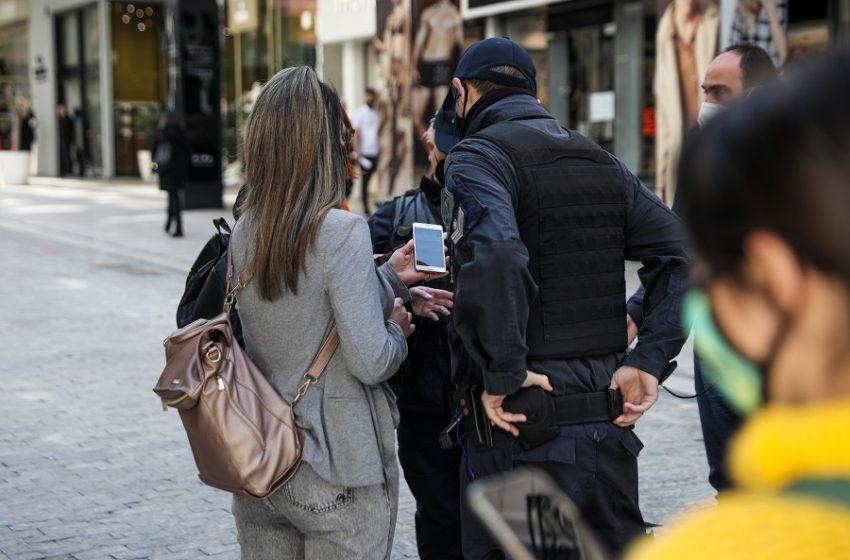 Τι θα γίνει με τα SMS – Διευκρινίσεις από Γεωργιάδη