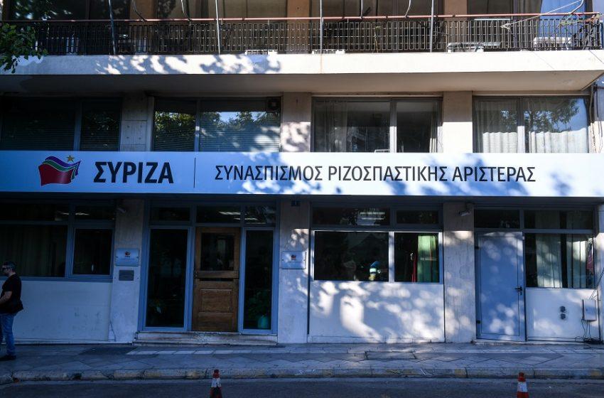 """Αναβρασμός στον ΣΥΡΙΖΑ ΠΣ: Συνεδριάζει το  Πολιτικό Συμβούλιο για τη """"Μητέρα των μαχών"""" – Γιατί βλέπουν ρωγμές στη ΝΔ"""