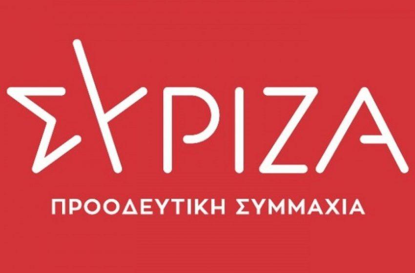 ΣΥΡΙΖΑ: Μετά τις δηλώσεις του κ. Γεραπετρίτη, το μόνο που έχει να κάνει ο κ. Μητσοτάκης είναι να τερματίσει την υποχρέωση SMS