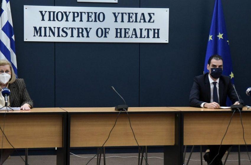 Live H ενημέρωση από το Υπουργείο Υγείας για τους εμβολιασμούς