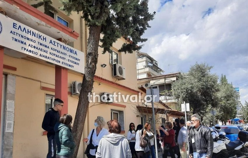 Θεσσαλονίκη: Μαθητής δεν έκανε self test και η μητέρα του μήνυσε τον διευθυντή του σχολείου