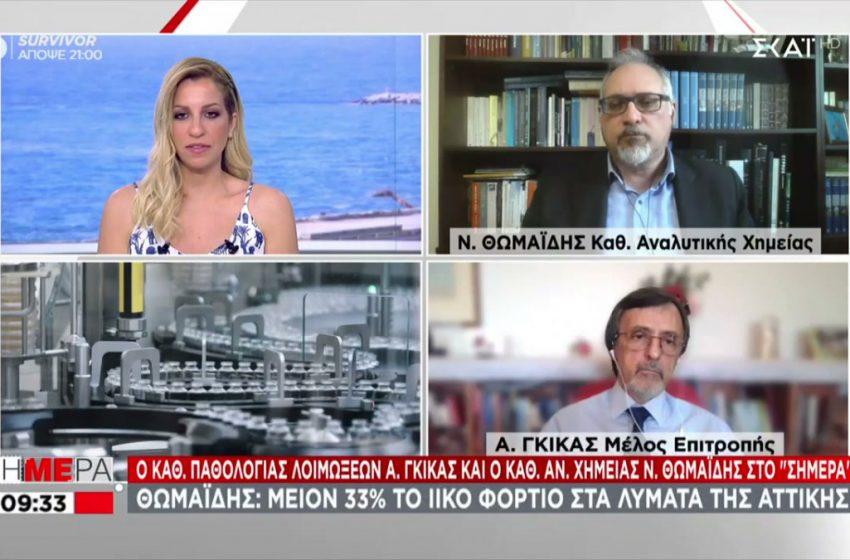 Θωμαϊδης: Μείωση 33% στο ιικό φορτίο στα λύματα της Αττικής – Γιατί δεν είναι ασφαλείς οι προβλέψεις το Πάσχα