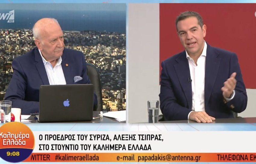 Τσίπρας: Προβληματικό έως επικίνδυνο ότι δεν έχει βγει μία φορά ο πρωθυπουργός να πει ότι δεν πάμε καλά (vid)