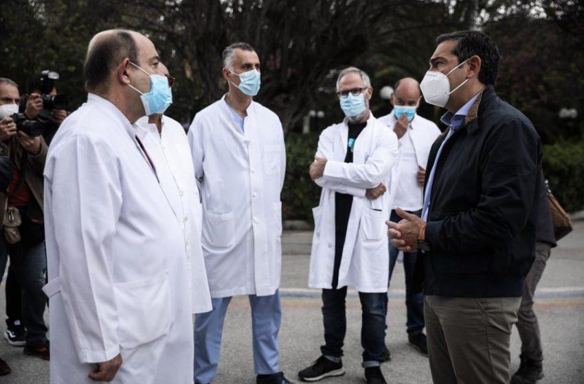 Επίσκεψη Τσίπρα στο Σισμανόγλειο: Ανάγκη στήριξης του ΕΣΥ –  Να βάλουμε τέλος σ' αυτή την τραγωδία