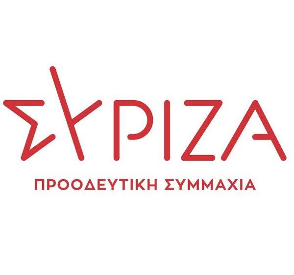 Σκληρή επίθεση ΣΥΡΙΖΑ σε Κοντονή: Αχθοφόρος πολιτικών και επιχειρηματικών συμφερόντων