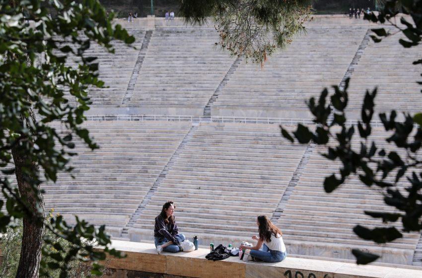 Χαλάρωση στην Αθήνα…