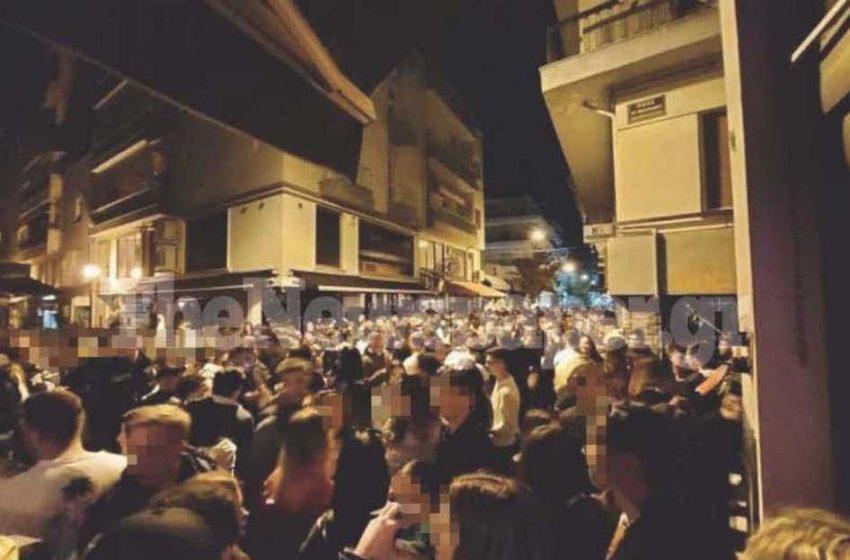 Βόλος: Χάος με κορονοπάρτι σε πεζόδρομο