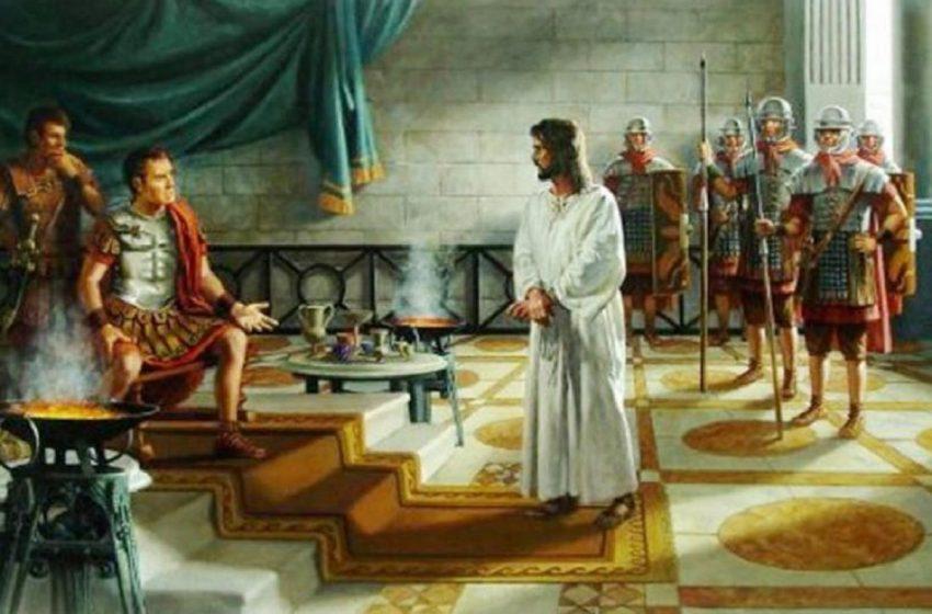 Η γλώσσα στην οποία μίλησαν ο Χριστός και ο Πόντιος Πιλάτος