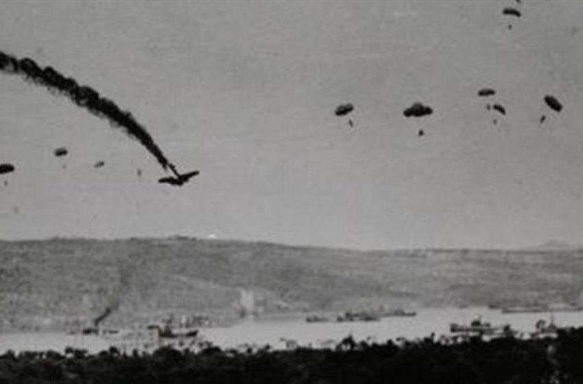 """Η Μάχη της Κρήτης : 80 χρόνια μετά την """"Επιχείρηση Ερμής"""""""