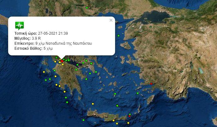 Σεισμός στη Ναύπακτο αισθητός και στην Πάτρα