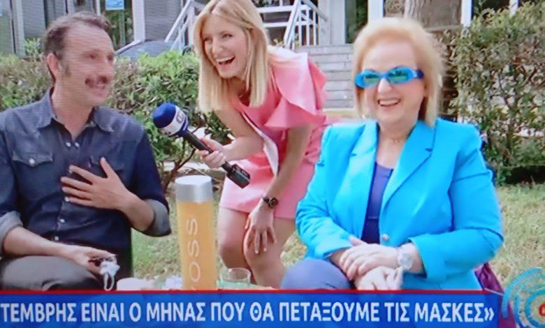 VIRAL τα γυαλιά της Ματίνας Παγώνη από το πασχαλινό πρόγραμμα της ΕΡΤ