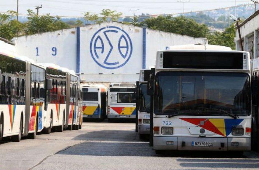 Νέο περιστατικό λεκτικής βίας από οδηγό του ΟΑΣΘ σε ηλικιωμένο επιβάτη (vid)