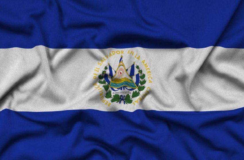 Πολιτική κρίση στο Ελ Σαλβαδόρ
