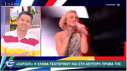 Eurovision: Θάμπωσε η Έλενα Τσαγκρινού με το El Diablo στη δεύτερη πρόβα
