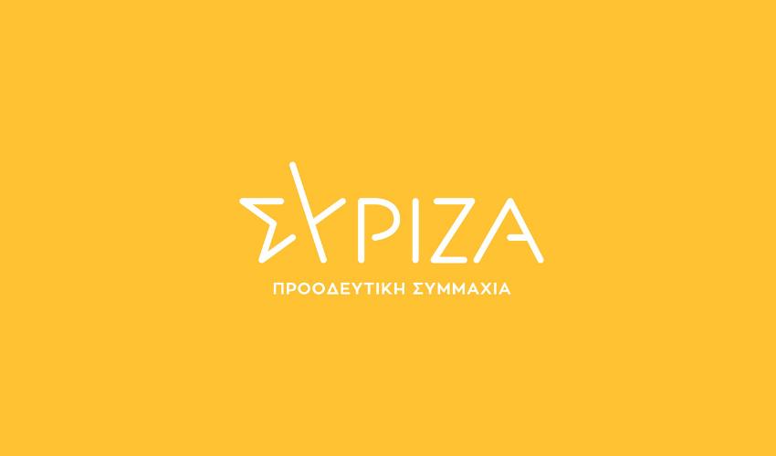 ΣΥΡΙΖΑ: Ο κ. Μητσοτάκης που έχει καταστρατηγήσει ό,τι μέτρο έχει επιβάλλει, κουνά το δάχτυλο στους πολίτες