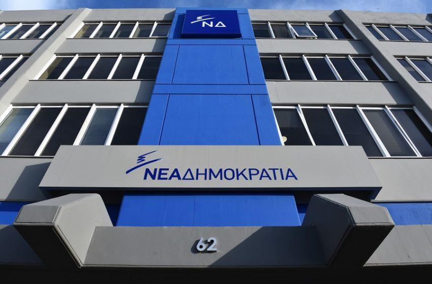 ΝΔ σε ΣΥΡΙΖΑ: Σε ουδέτερο χρόνο η συζήτηση για την εισαγωγή στα ΑΕΙ