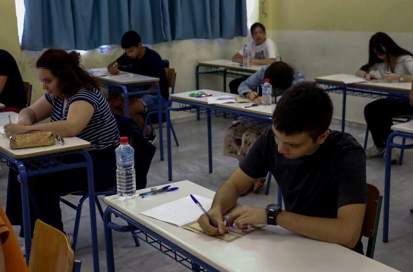 Πανελλήνιες 2021: Το πρόγραμμα εξετάσεων ειδικών μαθημάτων και πρακτικής δοκιμασίας για τα ΤΕΦΑΑ
