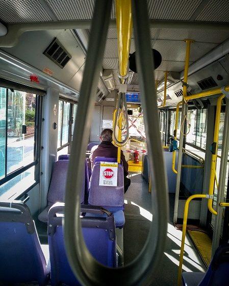 Πώς θα κινηθούν σήμερα τα Μέσα Μαζικής Μεταφοράς