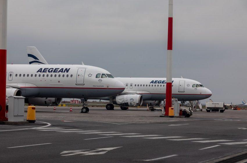 Υπηρεσία Πολιτικής Αεροπορίας: Πώς ταξιδεύουμε από σήμερα  προς τα νησιά