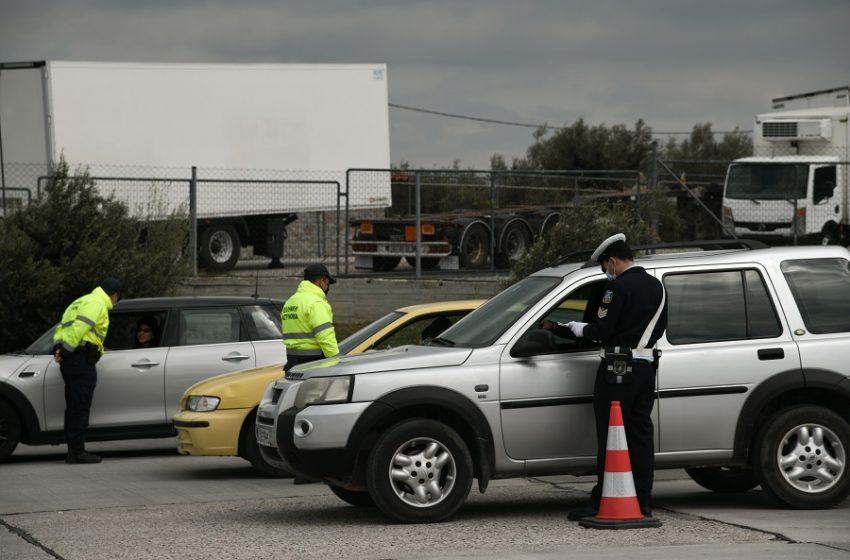 Κοροναϊός: Σαρωτικοί έλεγχοι για την τήρηση των μέτρων