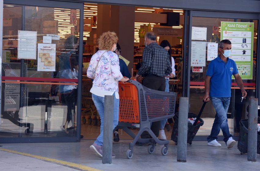 Ποια καταστήματα μπορούν να λειτουργήσουν τις Κυριακές 16 και 23 Μαΐου
