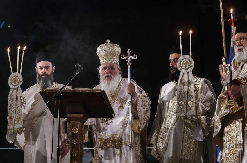 Ιερά Σύνοδος: Πιθανές κυρώσεις κατά των Μητροπολιτών Αιτωλίας & Ακαρνανίας και Κυθήρων