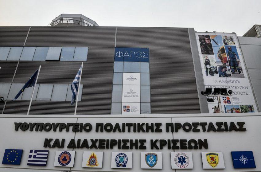Νέα έκτακτη σύσκεψη στην Πολιτική Προστασία για την Αττική