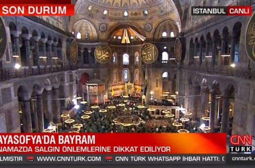 Στην Αγία Σοφία η προσευχή για το Μπαϊράμι έπειτα από 87 χρόνια (vid)